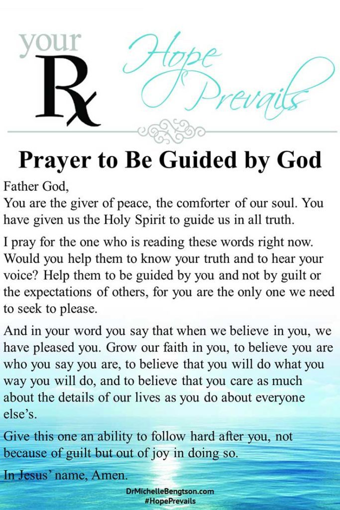 A prayer for help to be guided by God and not by guilt or the expectations of others. #prayer #ChristianInspiration