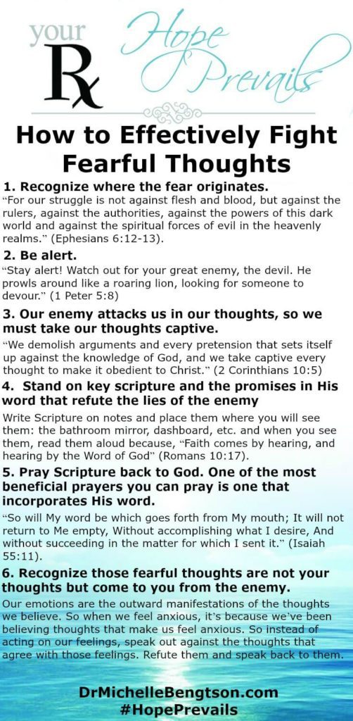How to effectively fight fearful thoughts in six steps. #HopePrevails #fear #Bibleverses