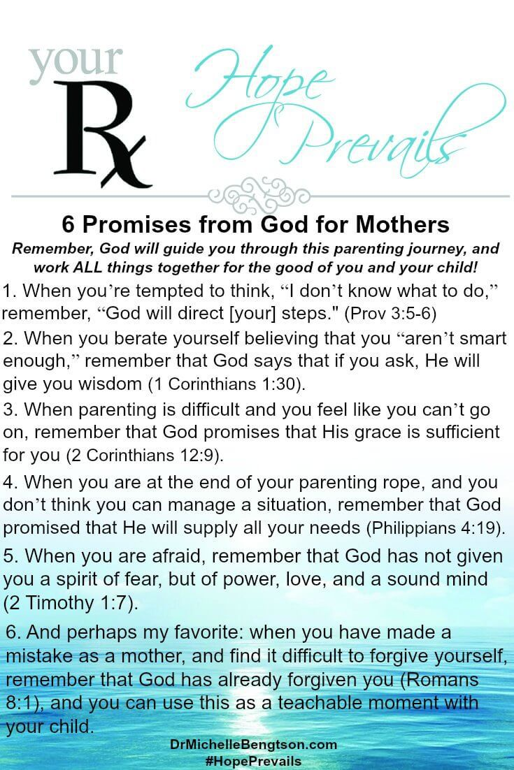 Are you tired, weary, and wondering if you can do this mothering thing? Don't give up! Remember these 6 promises from God to guide you on the parenting journey.