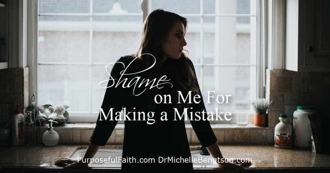 The cover up after making a mistake causes us to hide from God and His grace. #BattleReady